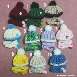 ぬい用 帽子&マフラーセット2