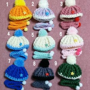 ぬい用 帽子&マフラーセット3