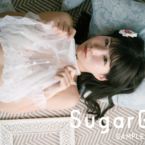 Sugar Girl【パッケージ版】デジタル写真集