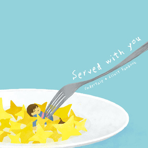 Served with you【イラスト集】
