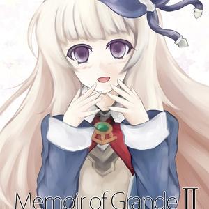 Memoir of Grande II ダウンロード版