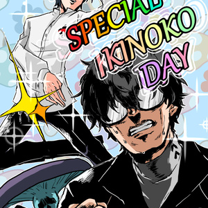 SPECIAL KINOKO DAY