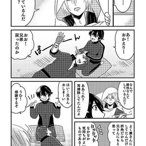 9216 3169(クニヒロ サイロク)