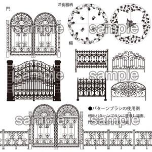 ゴシック調デザインパーツ素材集 デコレーション&パターン編