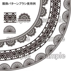ゴシック調 服飾デザインパターン素材集 レース編 EPS・PNG・CLIP STUDIO PAINT・コミスタ・イラスタセット