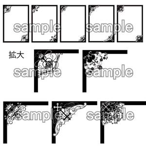 英国調デザインパーツ素材集 EPS・PNGセット