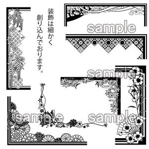 艶華和柄デザインパーツ素材集 EPS・PNGセット