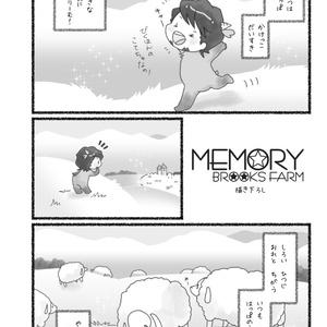 MEMORY BROOKS FARM