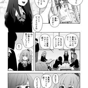 《匿名配送》あわつぶキラキラ-1stSeason-