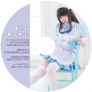 【DL版】Crazy For You!