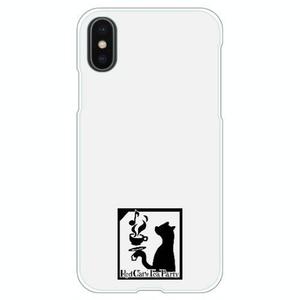 赤猫茶会iPhoneケース(クリア)【受注生産】