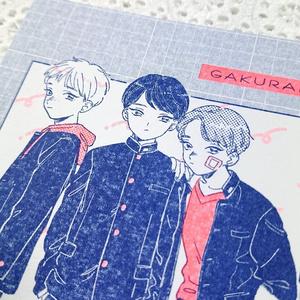 ポストカード(GAKURAN)