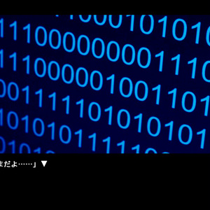 SF乙女ADV「華氏98.6度」