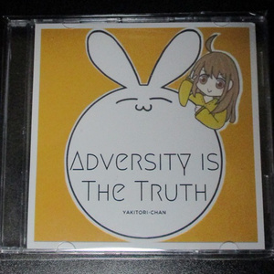ADVERSITY IS THE TRUTH(特典CD付き)