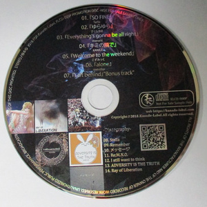 メッセージ(特典CD付き)