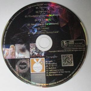 数量限定 シングルパック(特典CD付き)