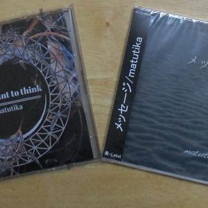 数量限定 matutika CDセット(特典CD付き)