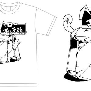 ハロモンおばけTシャツ