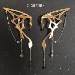 ヒレ耳イヤーフック/本体+装飾1種類(片耳)