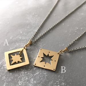 〈星の標〉真鍮×天然石ネックレス