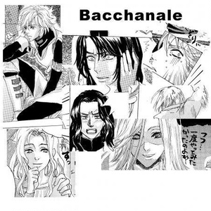Bacchanale-バッカナール-