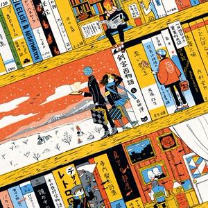 「書店」A2ポスター