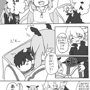 【販売終了】ルキちゃんのおもちゃばこ