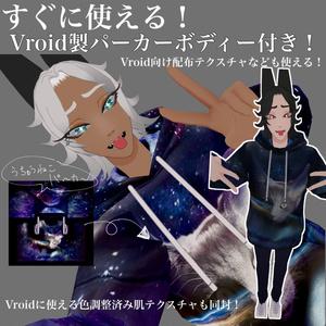 VRC想定男性アバターモデル『FoxHead byもびり』
