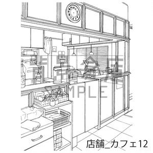 店舗の背景_セット5(カフェ)
