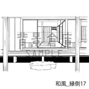 和風の背景_セット24(縁側)