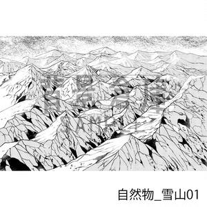 自然物の背景_セット8(雪山・トーン処理済み)