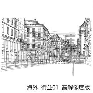 海外の背景_セット1(街並)_高解像度版
