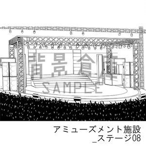 アミューズメント施設の背景_セット7