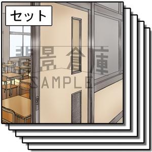 カラー背景_セット3(学校)