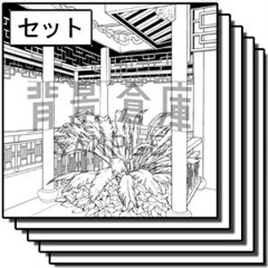 アジア風の背景_セット1(外観・室内)