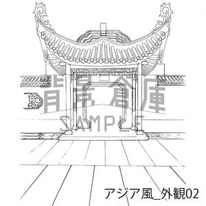 アジア風の背景集_セット1(外観・室内)
