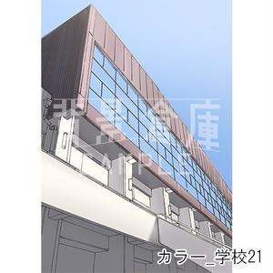 カラー背景集_セット5(学校)