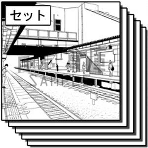 駅の背景集_セット1(ホーム)