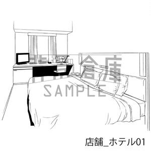 店舗の背景集_セット6(ホテル)