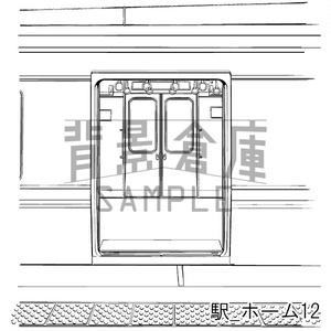駅の背景集_セット2(ホーム)