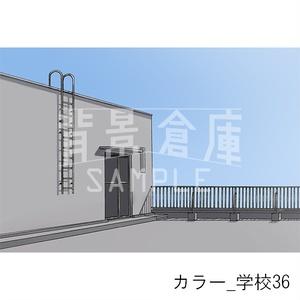 カラー背景集_セット8(学校)