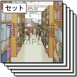 カラー背景集_セット9(学校)
