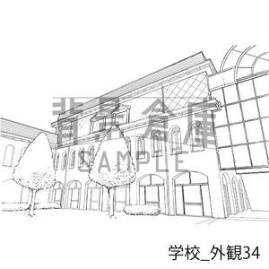 学校の背景集_セット25(外観)
