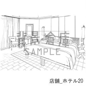 店舗の背景集_セット8(ホテル)