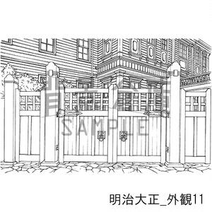 明治大正の背景集_セット5(外観)