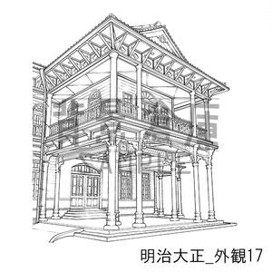 明治大正の背景集_セット6(外観)