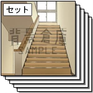カラー背景集_セット10(学校)