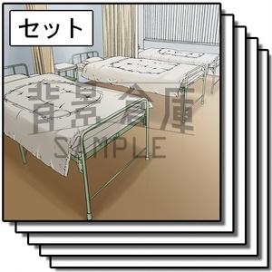 カラー背景集_セット11(学校)
