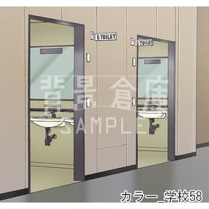 カラー背景集_セット12(学校)