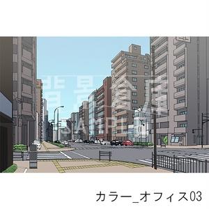 カラー背景集_セット13(オフィス)